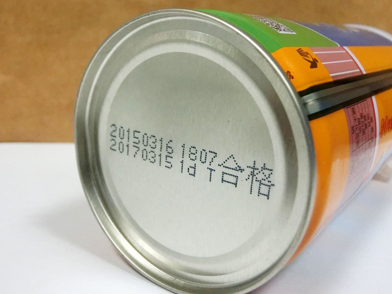 expiry date printer Safe stable and low cost