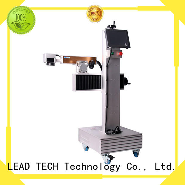 LEAD TECH comprehensive laser printing machine high-performance